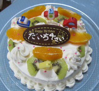 息子4歳誕生日!