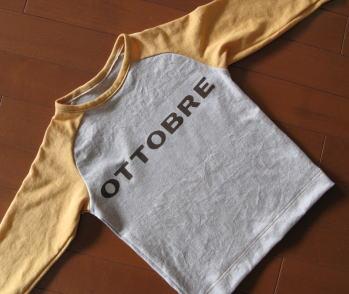 息子のT シャツ