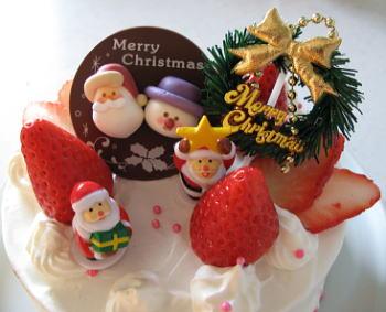 2008 クリスマス!